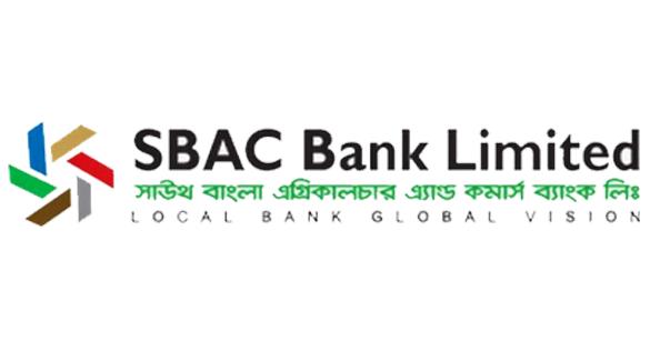 SBAC Bank Ltd.